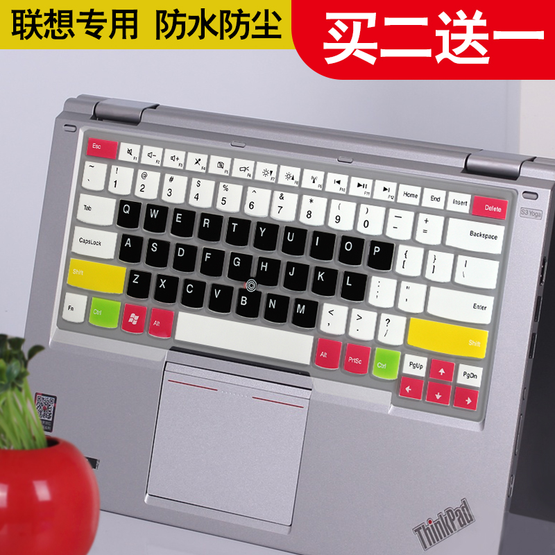 Thinkpad联想s3 e450 E470C E450 T440P e431 E460 L460键盘膜套