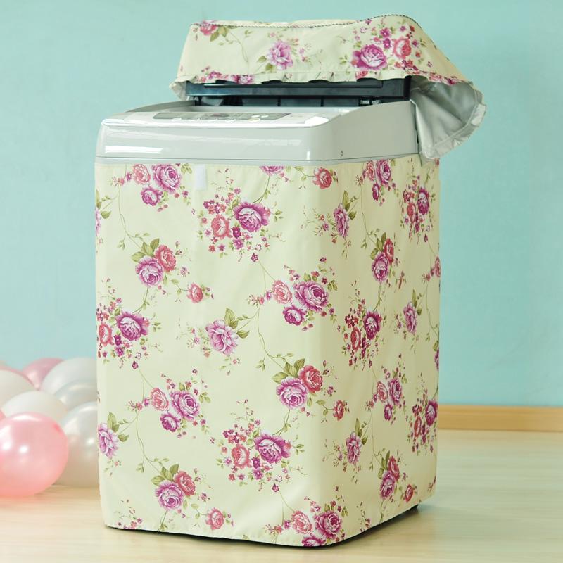 小天鵝全自動波輪 洗衣機罩5.5 6 6.5 7 7.5 8公斤kg防水防曬