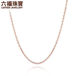 六福<span class=H>珠宝</span>彩金玫瑰项链女18K金项链O字扣圈百搭素链L18TBKN0003R