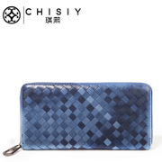 Qi XI-wallet large zip around wallet 2015 new Korean version of simple hand bag knitting pattern large capacity card wallet wave