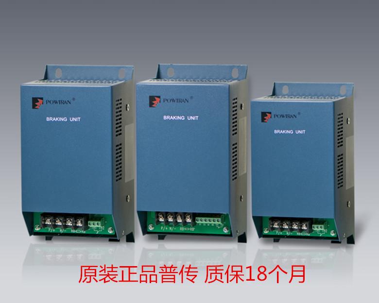 【 подлинный 】 генерал биография система исправлена юань PB6034 75/93/110/132/160~280KW универсальный