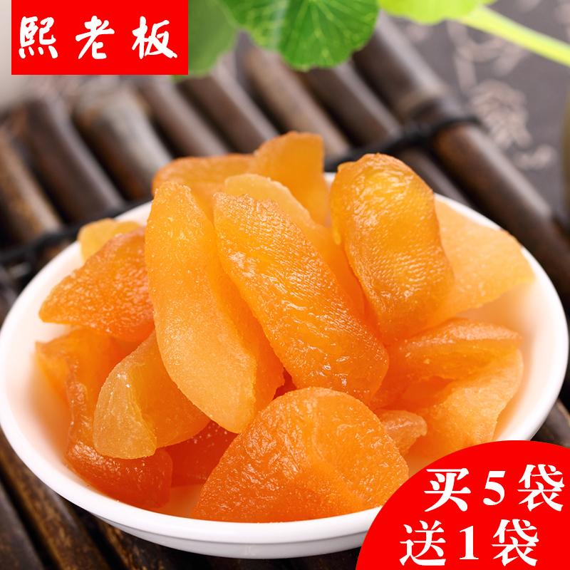 熙老板黄桃干果干类蜜饯果脯果干黄桃水果干零食黄桃片散装食品