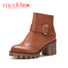 Name code 2015 fall/winter new round retro rough female belt metal buckle with thick-soled boots side zipper Martin boots