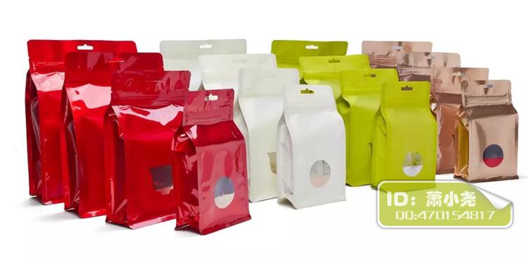 3D multi цвета пакетиков высококачественный чай мешок Ziplock мешок костей мешок 50 г 250 г мешка