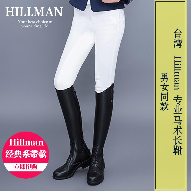 421 Тайвань Хиллман принимает индивидуальный конный спорт высокие сапоги сапоги рыцарь сапоги Рыцарские сапоги сапоги