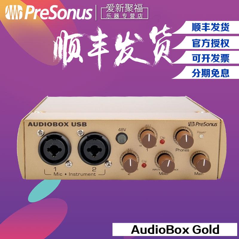 PreSonus AudioBox USB специальность запись компилировать песня звуковая карта компьютер ноутбук внешний звуковая частота интерфейс
