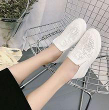 2017韩版夏季新款镂空小白鞋纯色套脚一脚蹬懒人透气单鞋一件代发