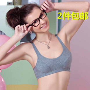 2 pieces Junior high school student girls underwear text corset no rims no sponge bra cotton bra 656