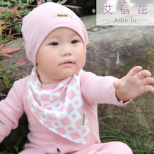 YiBei pyrene Cotton baby newborn child hat saliva towel combination Baby sleep mo + triangular bandage combination