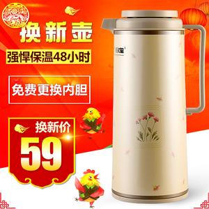 欧皇保温壶家用 热水瓶大容量保温水壶