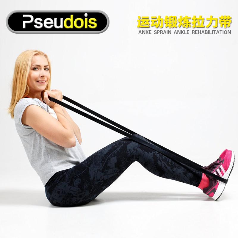 瑜伽塑形彈力帶女阻力帶力量訓練乳膠拉力帶男健身 拉伸帶