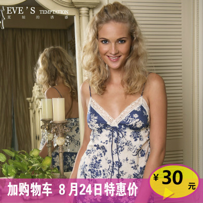 The temptation of eve counters clearance xinxiang schiscosomiasis cotton printed deep V sexy ladies leisure wear condole belt vest