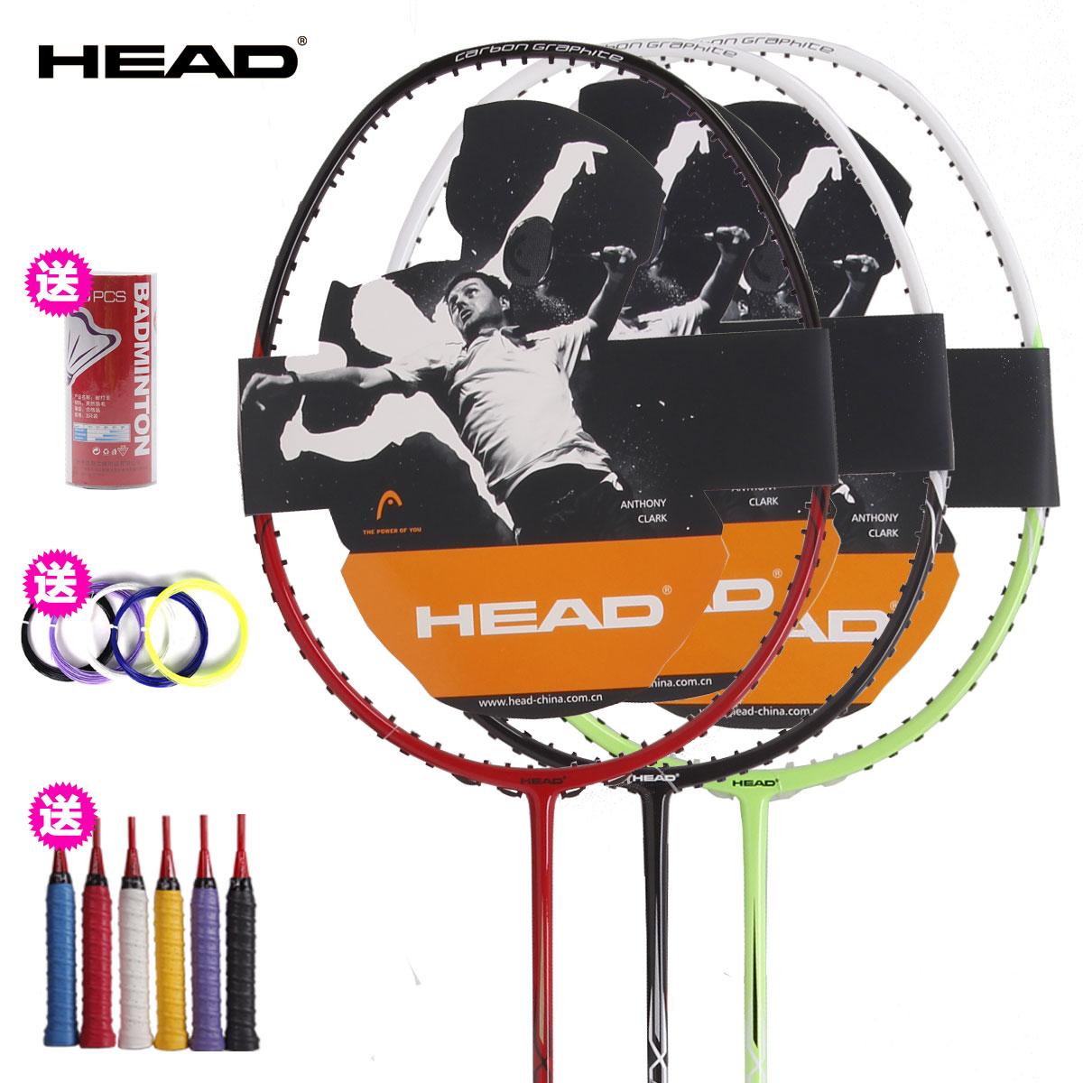 包郵送球 海德HEAD正品 碳纖全碳素ymqp羽毛球拍輕4U 羽拍