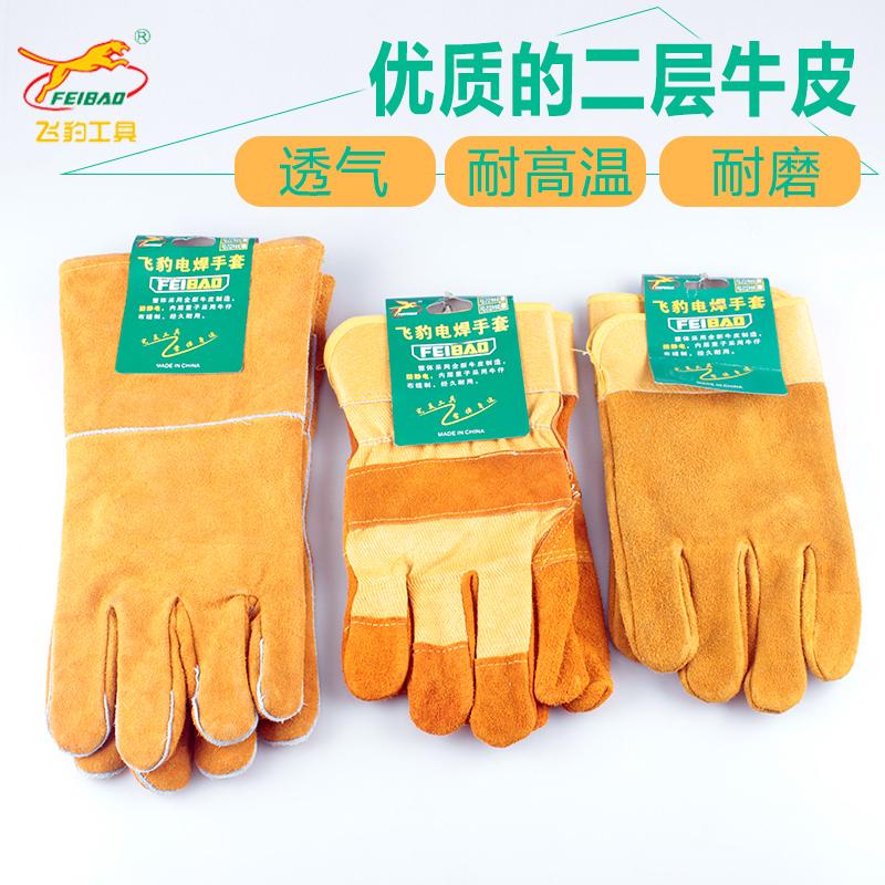 飞豹牛皮电焊手套焊接防护手套耐磨隔热耐高温焊工皮手套长款短款