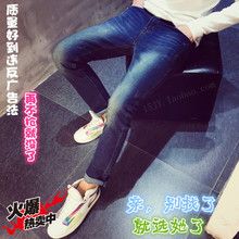 New winter han edition cultivate one's morality joker pure color jeans men wear white feet pants low waist pencil pants big yards