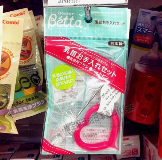 Япония Betta моллюск башня бутылочка для кормления ниппель через газовой иглы перфоратор любовь игла ниппель щетка установите