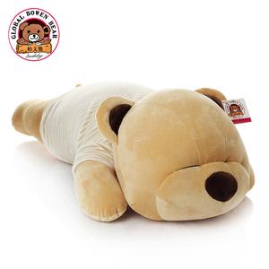 柏文熊 趴趴熊音乐枕毛绒玩具泰迪熊抱枕公仔午休枕头生日礼物女