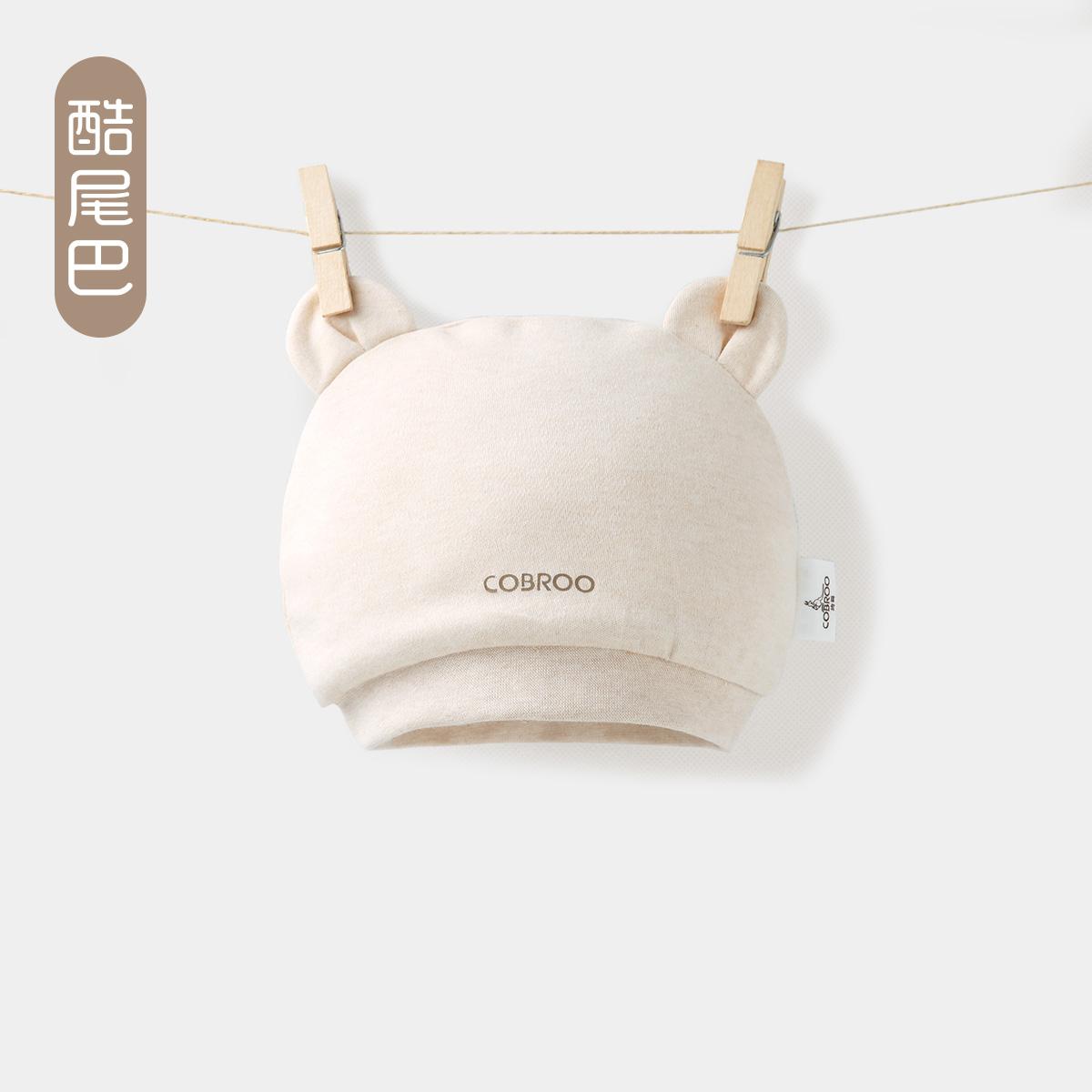 Ребенок шляпа 0-3 месяцы хлопок новая весна и лето рожденные дети шляпа тонкий рано рожденные дети шляпа ребенок младенец младенец шина крышка