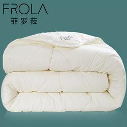 菲罗菈Frola被子冬被加厚保暖单人双人春秋冬被被芯包邮