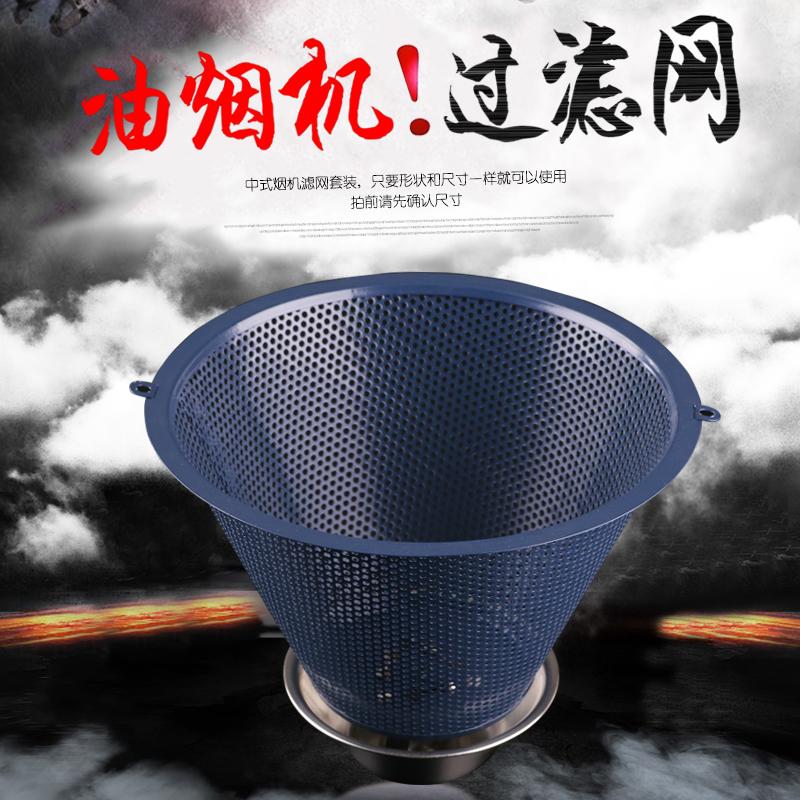 Домой кипарис украшения кухня поглощать привлечь вытяжной станок фильтр масло чистый китайский стиль круглый применимый младенец цветок общий фильтр масло
