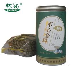 河南焦作温县怀沁珍珠菊花茶胎菊养生茶罐装实惠自己喝新品包邮