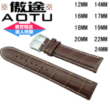 A proud way watches accessories General band pin buckle male Female cowhide leather strap leather strap 18 to 20 mm