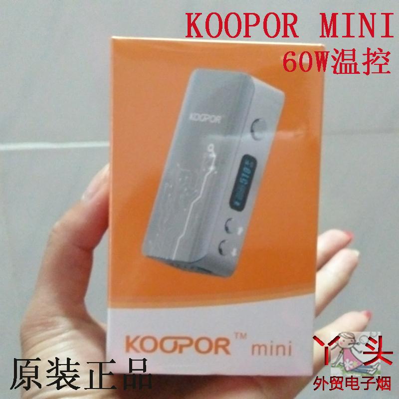 原装正品koopor mini 60w TC 温控调压盒子秒ipv d2 evic vt mini