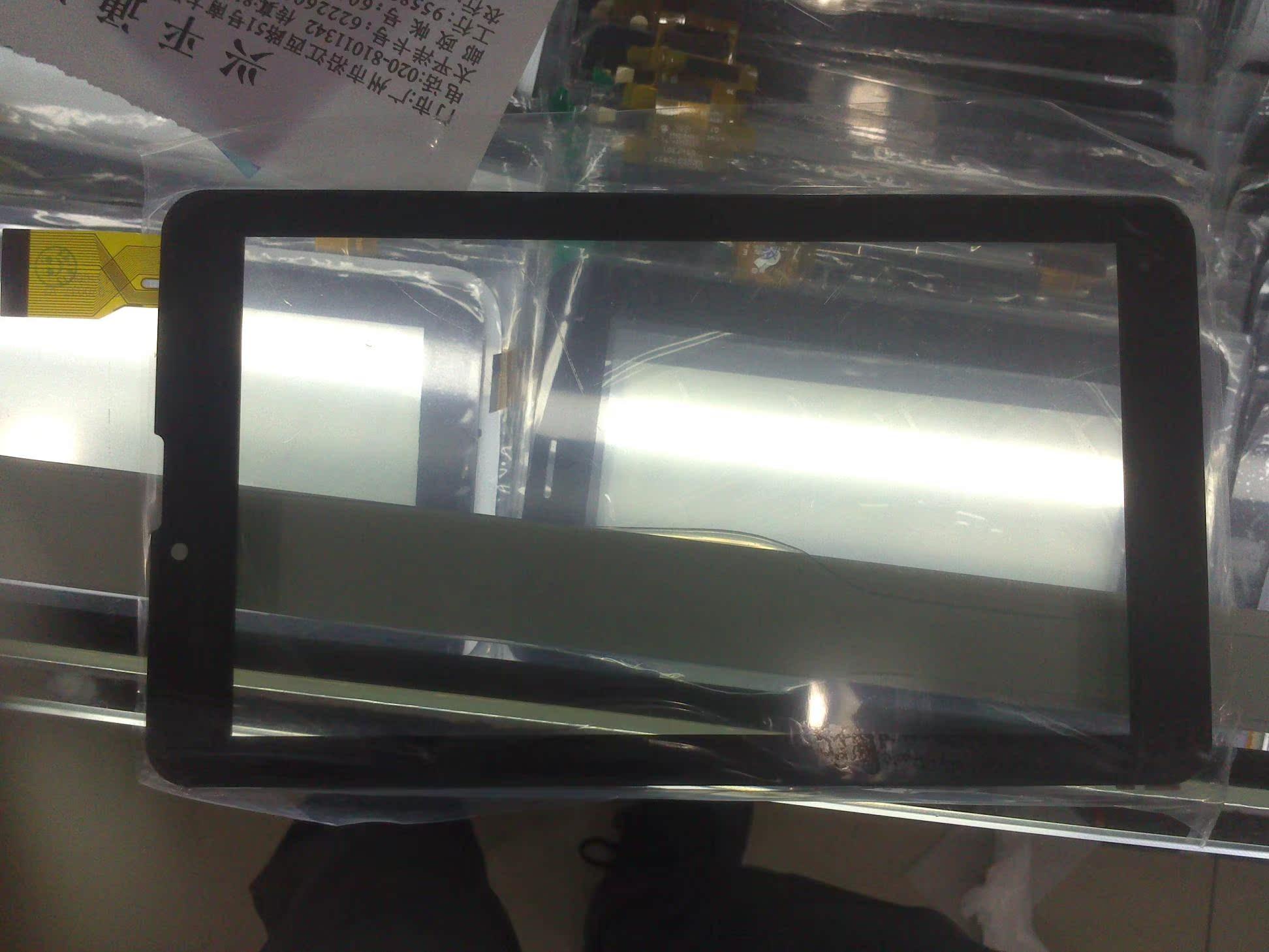 QCY-СВА-070037-V2 7 дюймовый планшетный сенсорный экран линии вне емкостный экран, написание таблетки