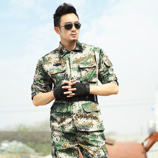 2014 new men and women in uniform woodland jungle camouflage suit training uniform wear special authentic bags