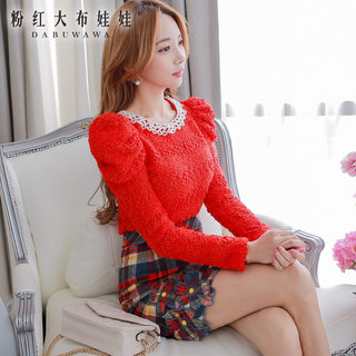 Sweater girls big pink doll set 2015 spring Pearl collar slim fit long sleeve knit top