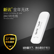 Маршрутизатор > Беспроводной маршрутизатор 3G.