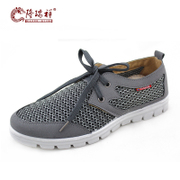 Summer Long Ruixiang 2015 new men's shoes old Beijing cloth shoes men's mesh shoe breathable mesh shoe lace casual shoes