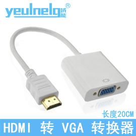 域能 HDMI转vga接头转换器带音频充电口电脑电视盒子显卡连投影仪高清转接线笔记本显示器接口同屏hdim转VGA图片