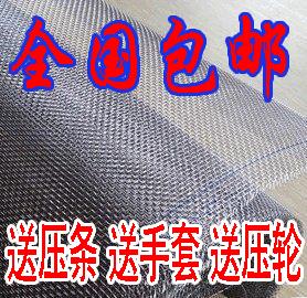 包邮304/316不锈钢纱窗网 防蚊防虫纱网门帘不锈钢窗纱防鼠网