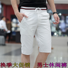 In the summer of 7 minutes of pants men summer leisure trousers is easing, 7 minutes of pants code 5 minutes of pants in the summer of thin big shorts