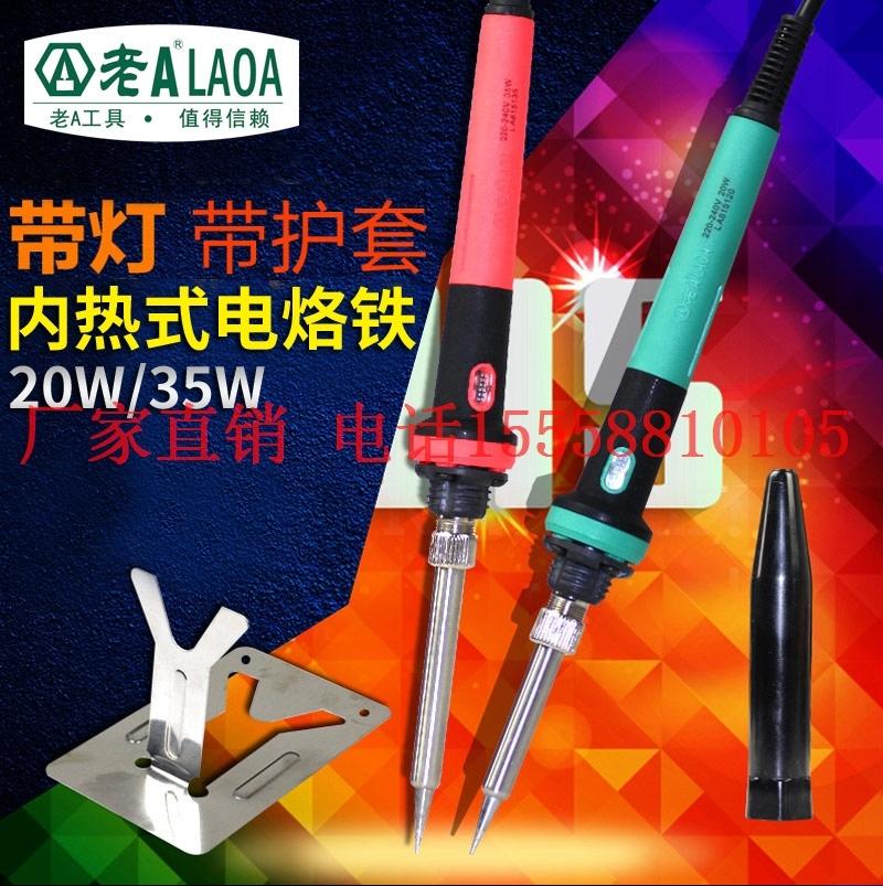 Другие изделия Артикул 640911866456