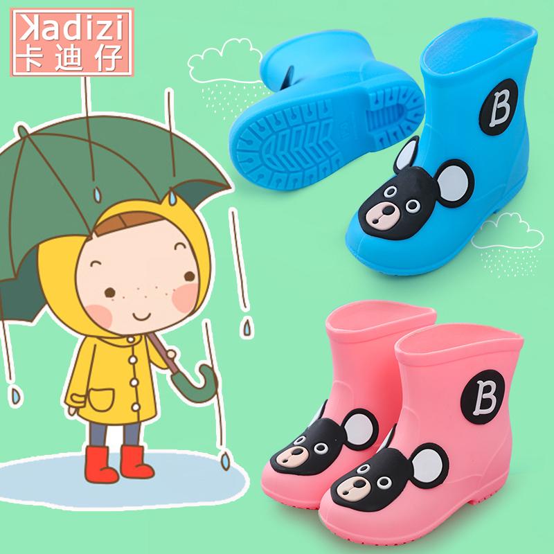 幼儿童雨鞋男童女童宝宝雨靴防滑大童公主防水学生水靴小孩水鞋套