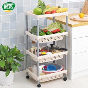 厨房置物架 收纳筐储物架落地厨房用品用具4层塑料水果蔬菜储物架