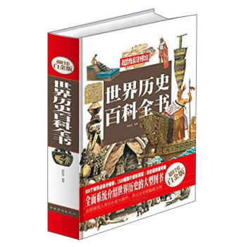 genuine package postal history of the world 100 The Encyclopedia Tsai new seedlings China Overseas Chinese mls