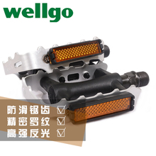 Ludwig M273 bicycle pedal mountain bike aluminum alloy ball with reflector pedal cycling equipment