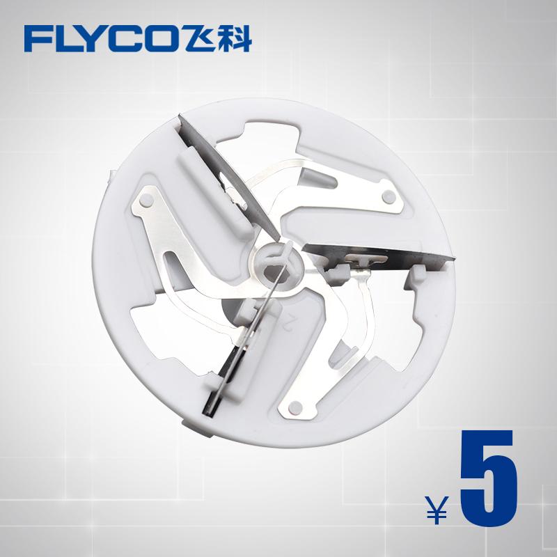 飞科毛球修剪器FR5222 5001 5218 5210 5006刀头剃毛器去球器刀片