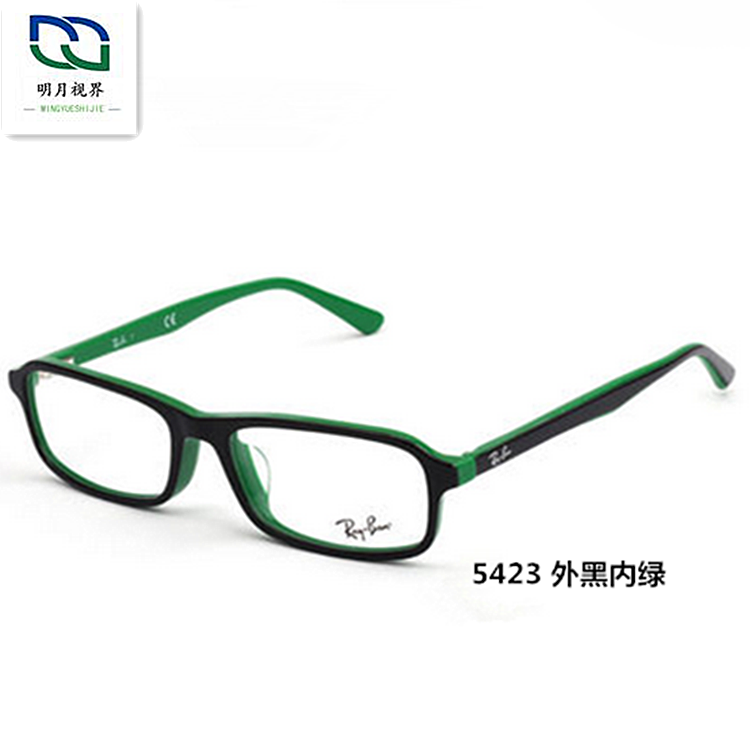 8c814f34237 Authentic Ray Ban glasses frame glasses large influx of people face frame  myopia male and female models with black-rimmed eyes plate RB5321D - Taobao  Depot