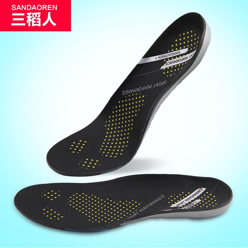 鞋墊男減震吸汗PU彈力女矽膠透氣氣墊軟加厚籃球跑步皮鞋春夏