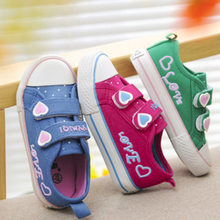Children's shoes, baby canvas shoes low help shoes boy sandals heart-shaped cloth shoes han edition 2015 the spring and autumn period and the shoes of the girls