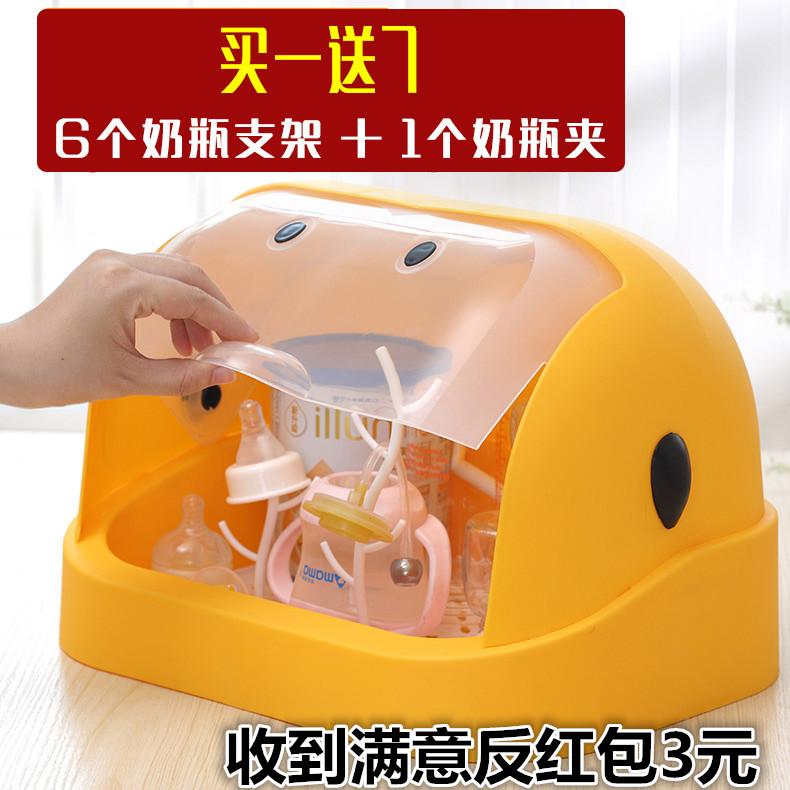 寶寶奶瓶儲存盒幹燥架翻蓋防塵收納箱嬰兒餐具收納盒奶粉盒奶瓶架