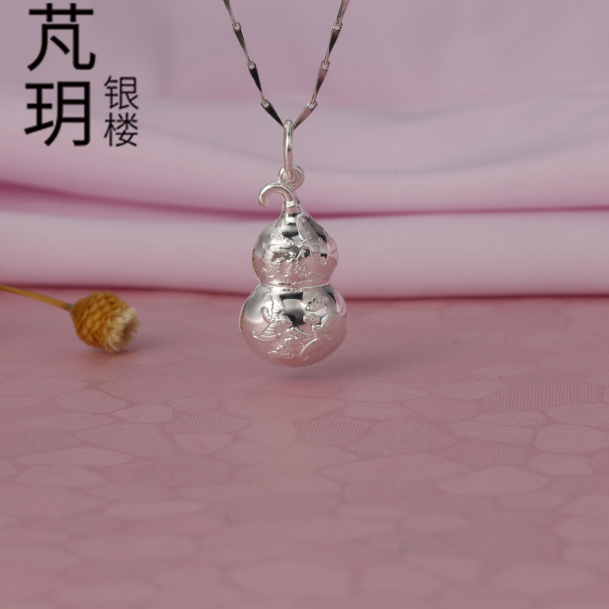 Pengyue silver building counter authentic 999 full silver necklace round gourd seven Sterling Silver three-dimensional fuludo Pendant