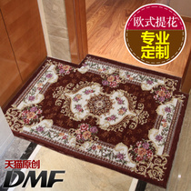 European cushion door pad into the door to rub the foot pad into the door mat entrance Hall Xuan Guan home carpet