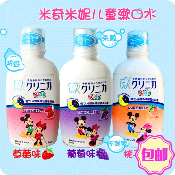 Япония покупка товаров лев микки и минни ребенок полоскание вода жидкость дезодорация кариес зубов зуб мотылек зуб твердый зуб больше вкус выбранный 250ml