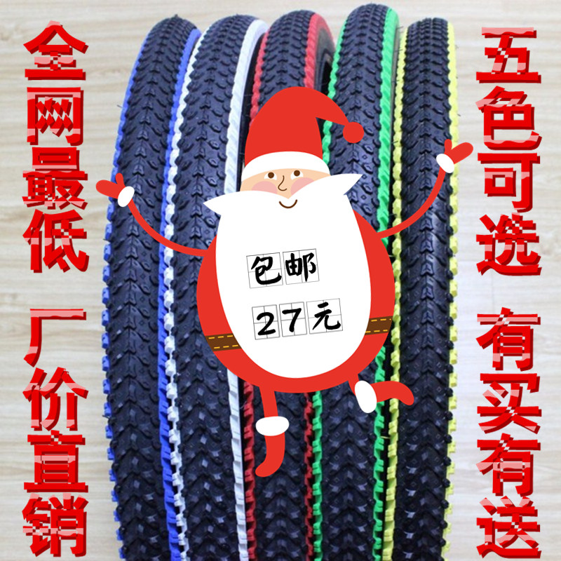 Горный велосипед шины 20/24/26*1.95 аутентичные Kompass горный велосипед шины шины цветные