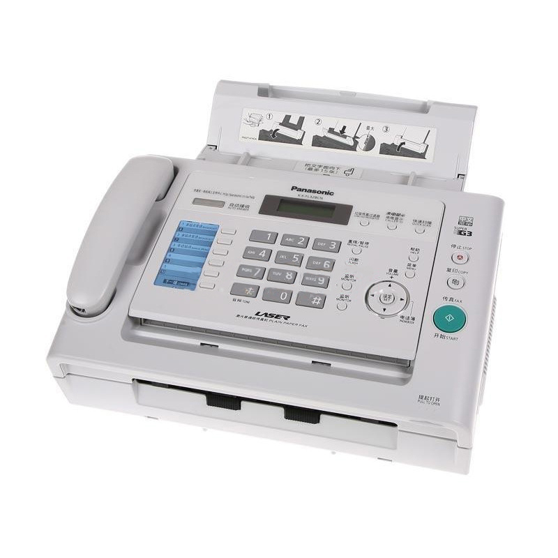松下328激光传真机 KX-FL328CN 普通A4纸中文传真机 支持来电显示